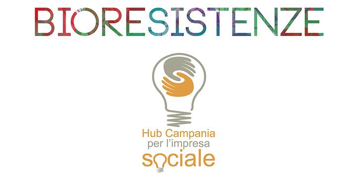 Seminario ''Agricoltura mestieri green inclusione sociale'' sabato 18 giugno ore 9:00 presso il costituendo Museo Contadino di Montoro 1